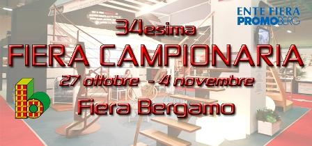 Fiera Campionaria Bergamo 2012