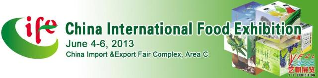 China International food exhibition 2013