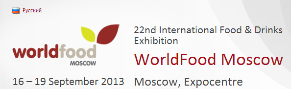 World Food Moscow 2013