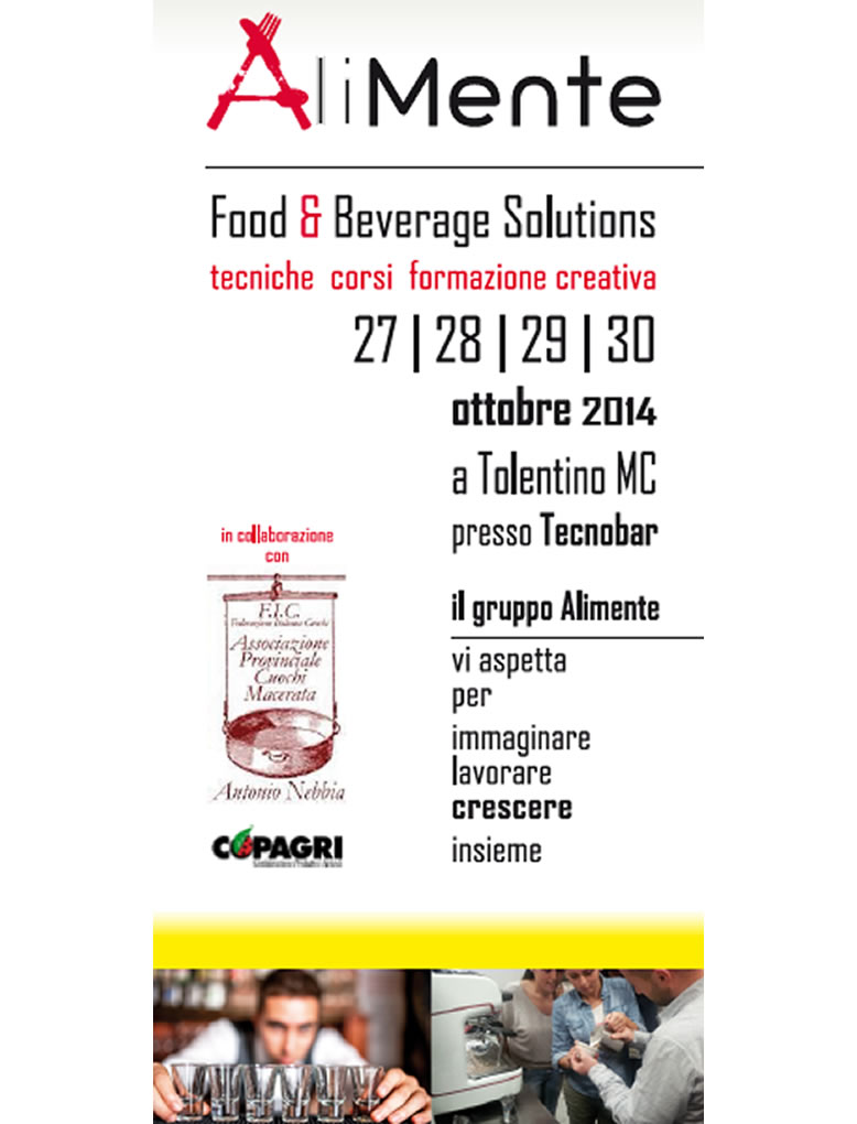 Alimente Solutions 2014
