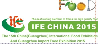 China International food exhibition 2015