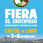 Fiera_SS.Crocifisso_Rassegna_Agricola_Picena_2015