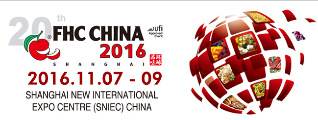 Fhc China 2016