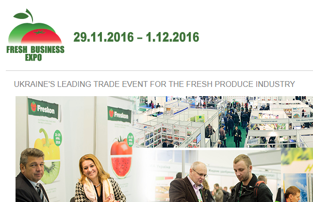 Fresh Business Expo Ukraine 2016