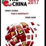 fhc china 2017