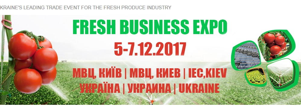 Fresh Business Expo Ukraine 2017