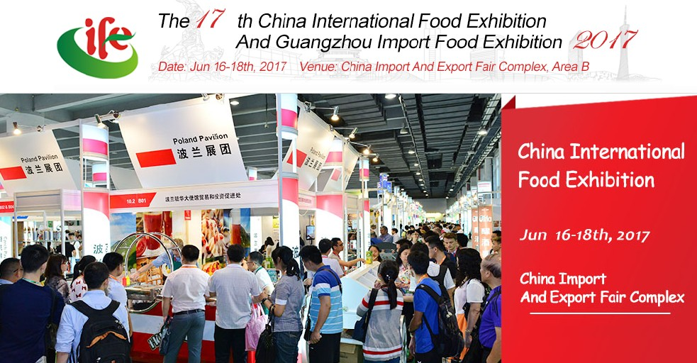China International food exhibition 2017